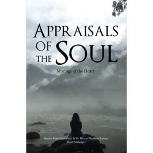 Appraisals of the soul musings of the heart